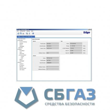 Draeger Software
